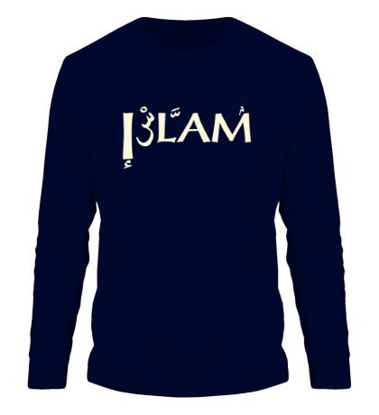 Мужской лонгслив Ислам свет