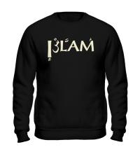 Свитшот Ислам свет