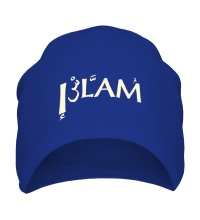 Шапка Ислам свет