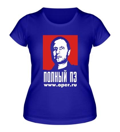 Женская футболка Полный ПЭ Гоблин