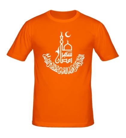 Мужская футболка Рамадан