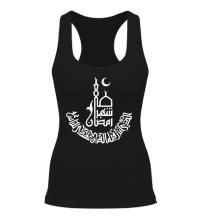 Женская борцовка Рамадан