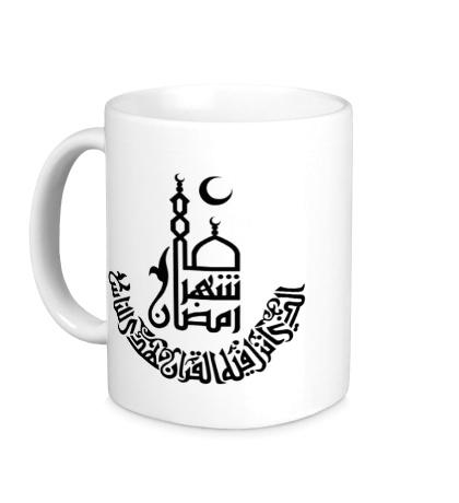 Керамическая кружка Рамадан