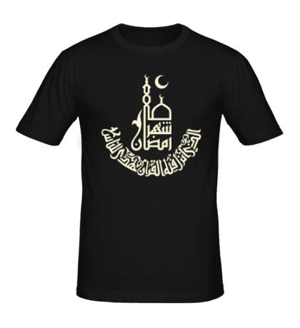 Мужская футболка Рамадан, свет