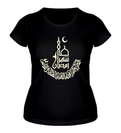 Женская футболка Рамадан, свет