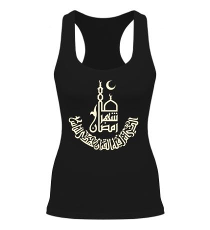 Женская борцовка Рамадан, свет