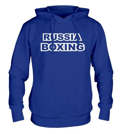 Толстовка с капюшоном Russia Boxing