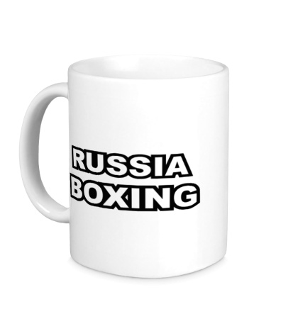 Керамическая кружка Russia Boxing