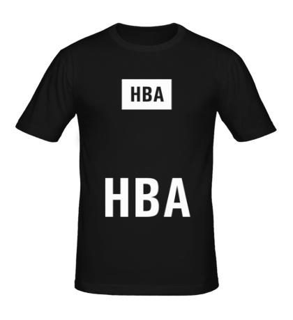Мужская футболка HBA Exclusive