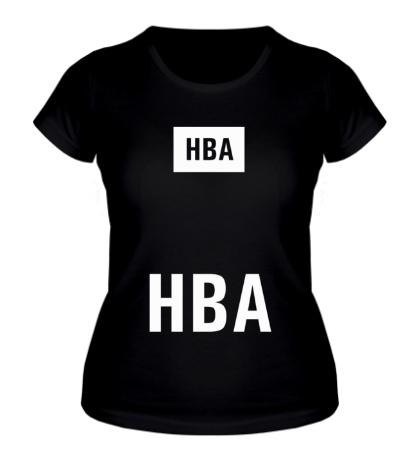 Женская футболка HBA Exclusive