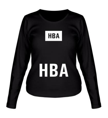 Женский лонгслив HBA Exclusive