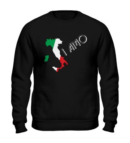 Свитшот Я люблю тебя Италия