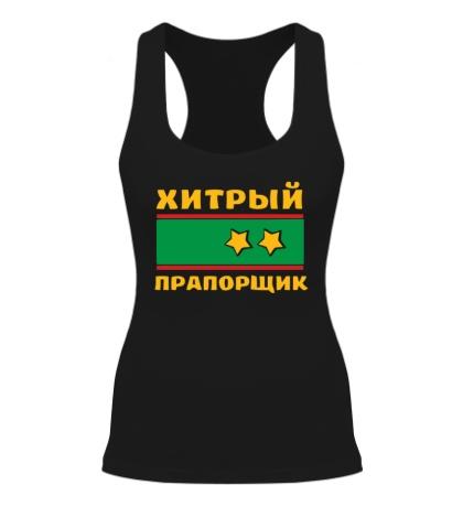 Женская борцовка Хитрый прапорщик