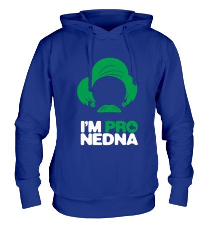 Толстовка с капюшоном IM Pro Nedna
