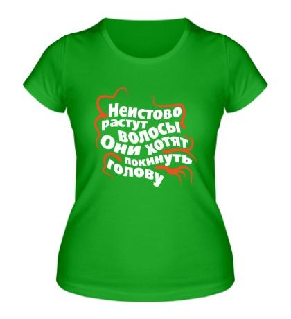 Женская футболка Неистово растут волосы