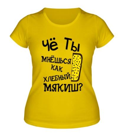Женская футболка Чё ты мнёшься
