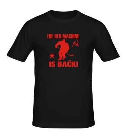 Мужская футболка Red Machine is Back