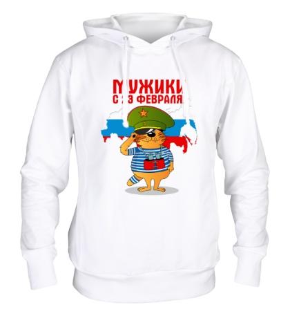 Толстовка с капюшоном Мужики, с 23 февраля