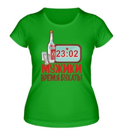 Женская футболка Мужики, время бухать!