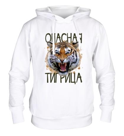 Толстовка с капюшоном Опасная тигрица
