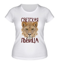 Женская футболка Светская львица