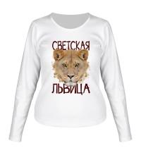 Женский лонгслив Светская львица