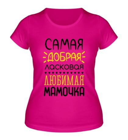 Женская футболка Самая добрая мамочка