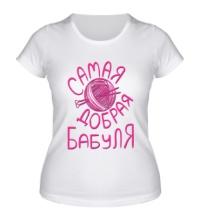 Женская футболка Самая добрая бабуля