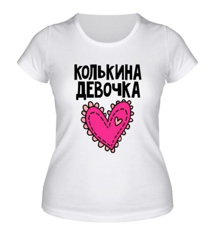 Женская футболка Я Колькина девочка
