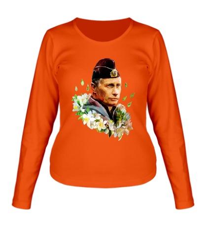 Женский лонгслив Путин моряк
