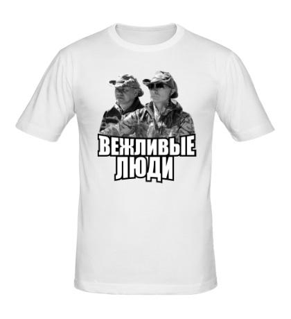 Мужская футболка Путин: вежливые люди