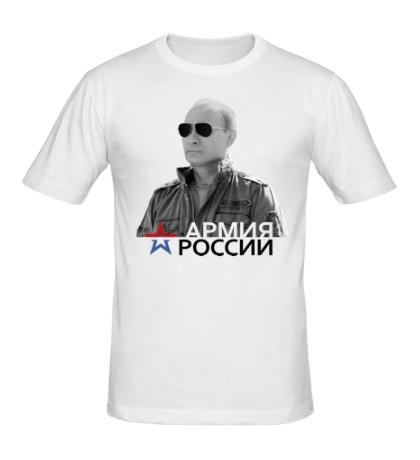 Мужская футболка Армия Путина