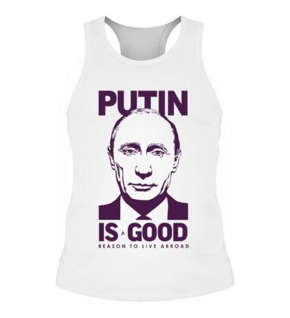 Мужская борцовка Putin is good