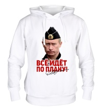 Толстовка с капюшоном Путин: все идет по плану