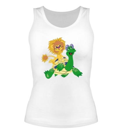 Женская майка Львенок и черепаха