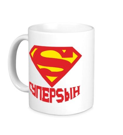 Керамическая кружка СуперSын