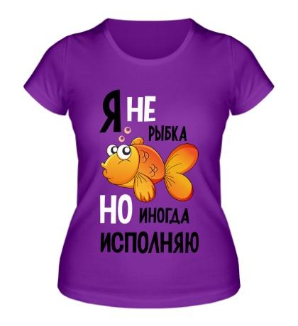 Женская футболка Исполняю твои желания