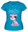 Женская футболка «Ласковая и нежная киса» - Фото 1
