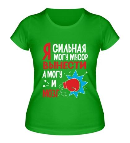 Женская футболка Я сильная