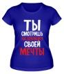 Женская футболка «Девушка твоей мечты» - Фото 1