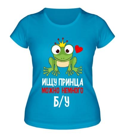 Женская футболка Ищу принца, можно б/у