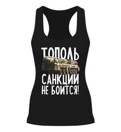 Женская борцовка Тополь санкций не боится!