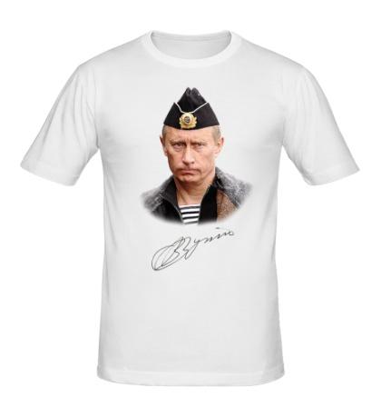 Мужская футболка Путин: морфлот России