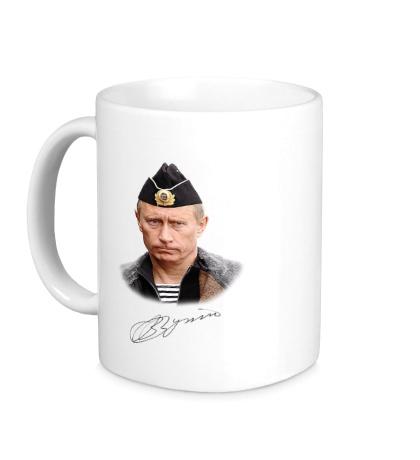 Керамическая кружка Путин: морфлот России