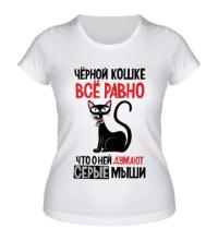 Женская футболка Черной кошке всё равно