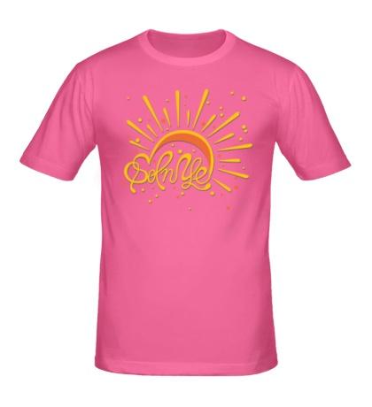 Мужская футболка Солнце
