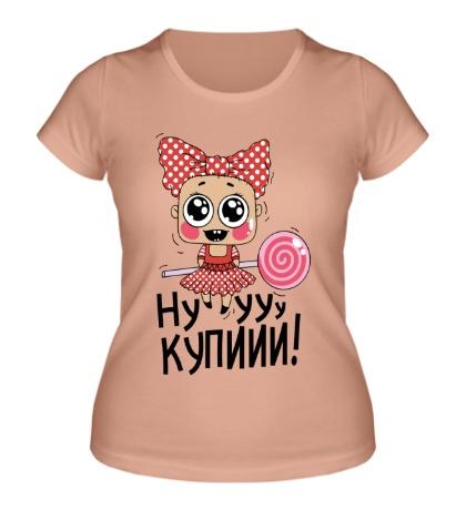 Женская футболка Ну купи-и-и