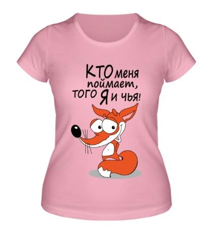 Женская футболка Кто меня понимает