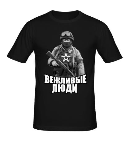 Мужская футболка Вежливые люди РФ