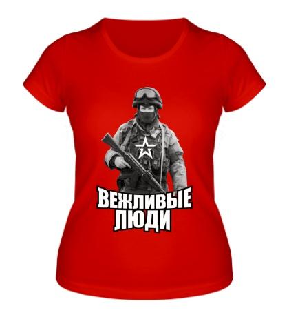 Женская футболка Вежливые люди РФ